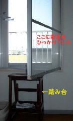 2004.3.30.jpg