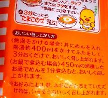 2004.9.6005.jpg