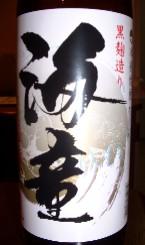 coco2004.kaidou.jpg