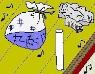 2004.12.13
