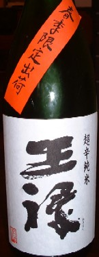 2005.4.1