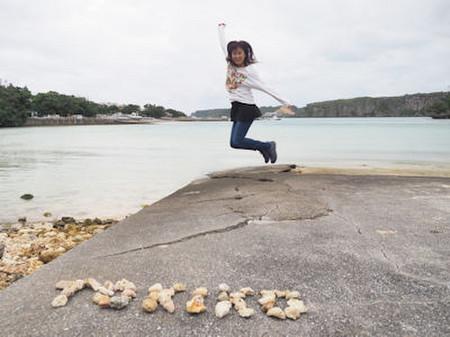 Okinawa27