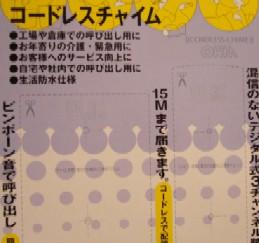 2006817_001