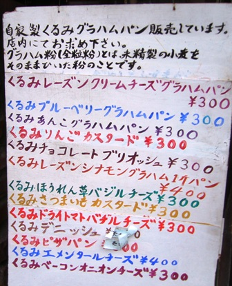 200822_038