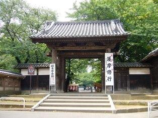 Kawagoe_001s