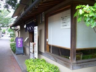 Kawagoe_031s