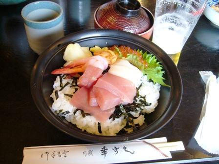 Kawagoe_035s