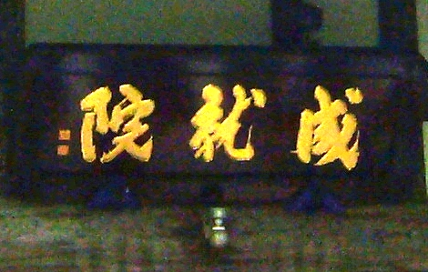 2008628kamakura_015